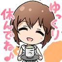 :as_yukiho_line: