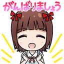 :as_haruka_line: