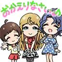 :ml_fuukarenhinata_line: