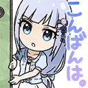 :ml_tsumugi_line:
