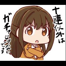 :cgss_neko_uduki_1: