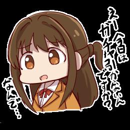 :cgss_neko_uduki_7:
