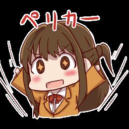 :cgss_neko_uduki_8:
