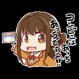 :cgss_neko_uduki_9: