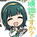 :as_kotori_line: