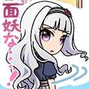 :as_takane_line: