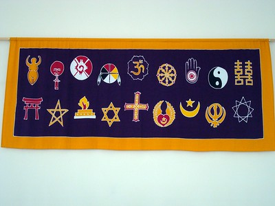 The Interfaith Instance