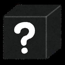 :blackbox: