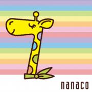 :nanaco: