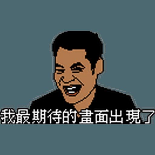 :hk_lookforward: