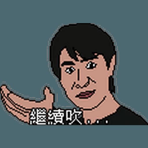 :hk_bullshit: