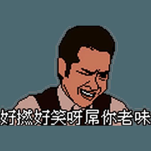 :hk_unamused: