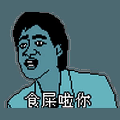 :hk_poop: