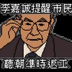 :hk_lks: