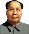 :Mao: