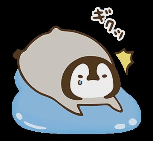 :d_penchan_039: